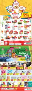 REvised-SPAR-Celebrate-India_Home-Festival--12th-Jan-2019_A3_Coimbatore-1