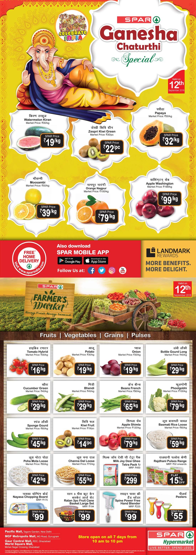 Diabetic Food Shop Online