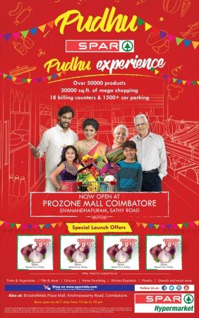SPAR_Prozone_Mall_Launch_Ad_Layout-01 (1)